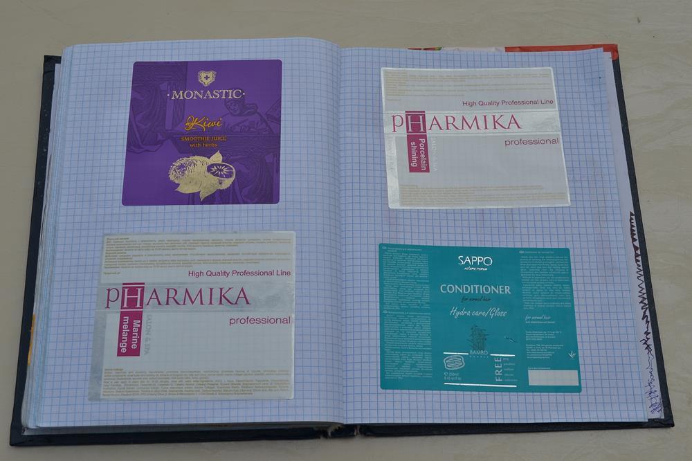 Етикетки з тисненням sappo, pharmika, monatik