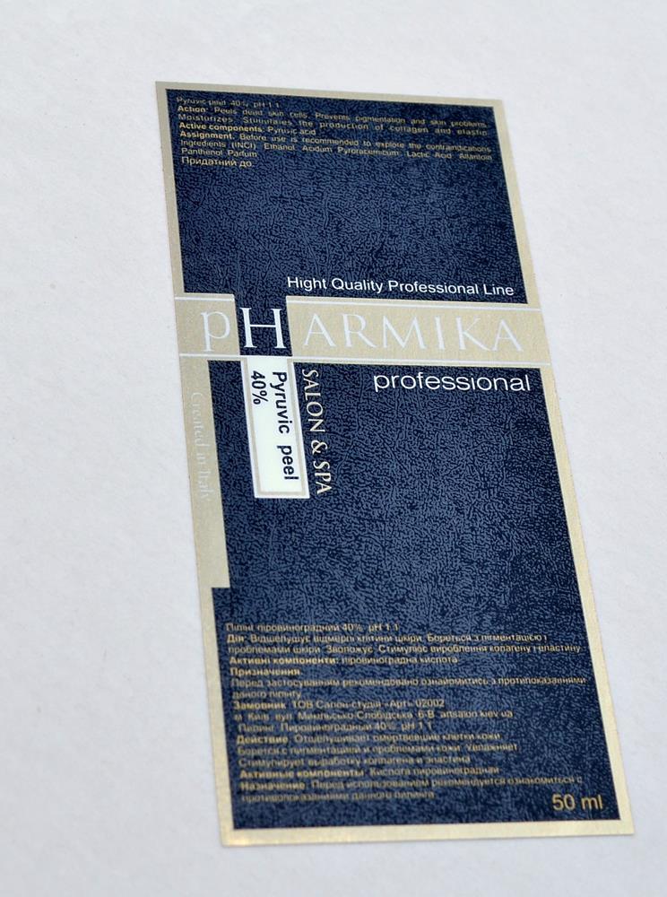 Етикетка з тисненням Pharmika