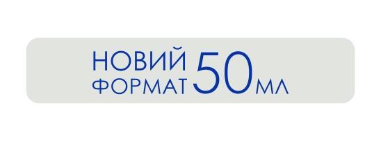 Етикетка з тисненням Новий формат 50 мл