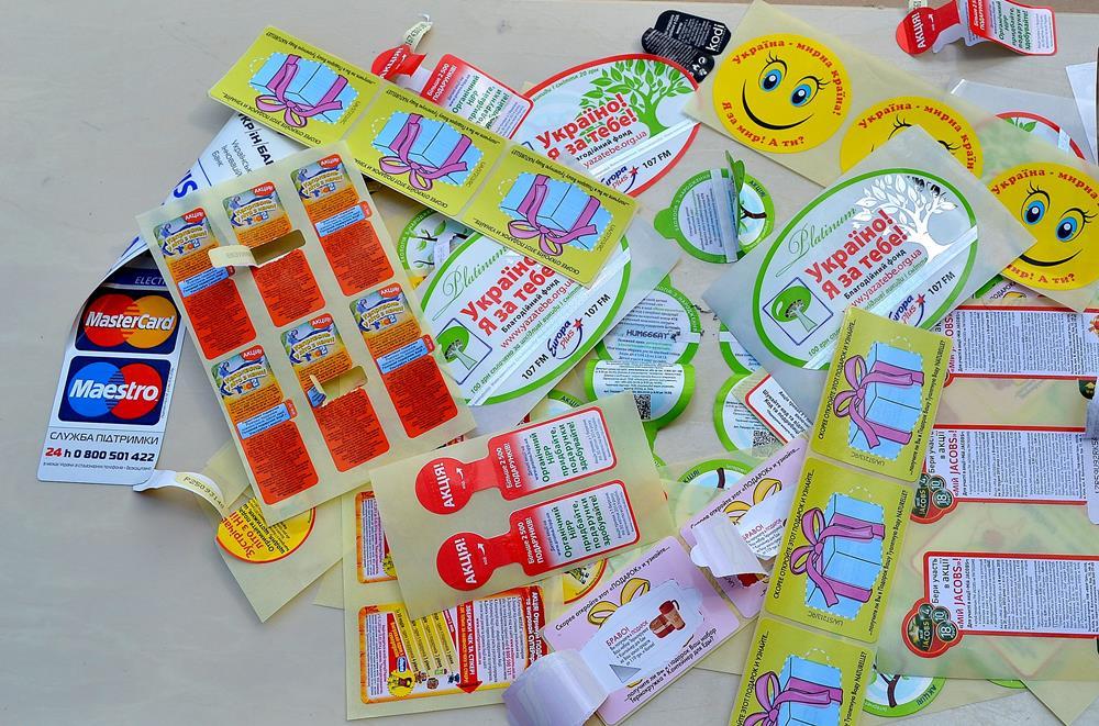Стикеры и этикетки