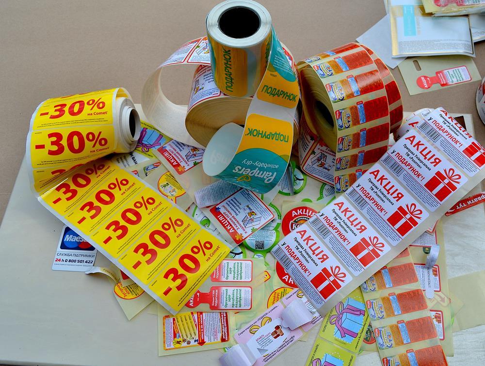 Этикетки и стикеры